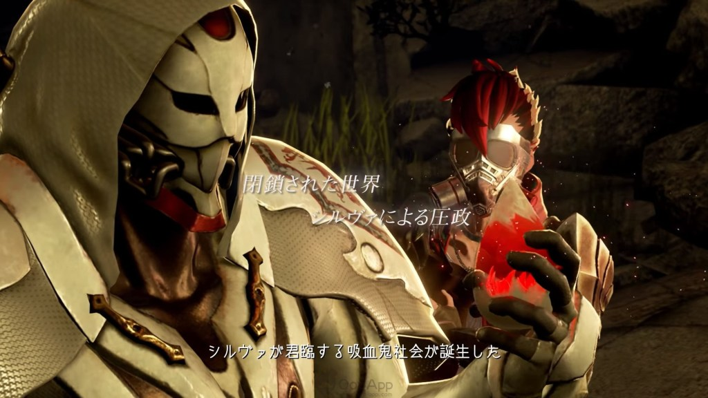 code vein out 02