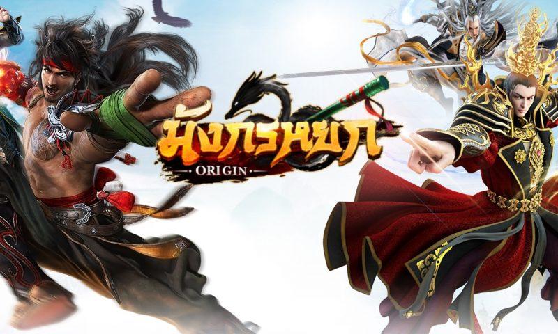 รีวิวเกม มังกรหยก Origin สุดยอดเกมกำลังภายในอิงซีรีย์บน TV แบบแป๊ะ