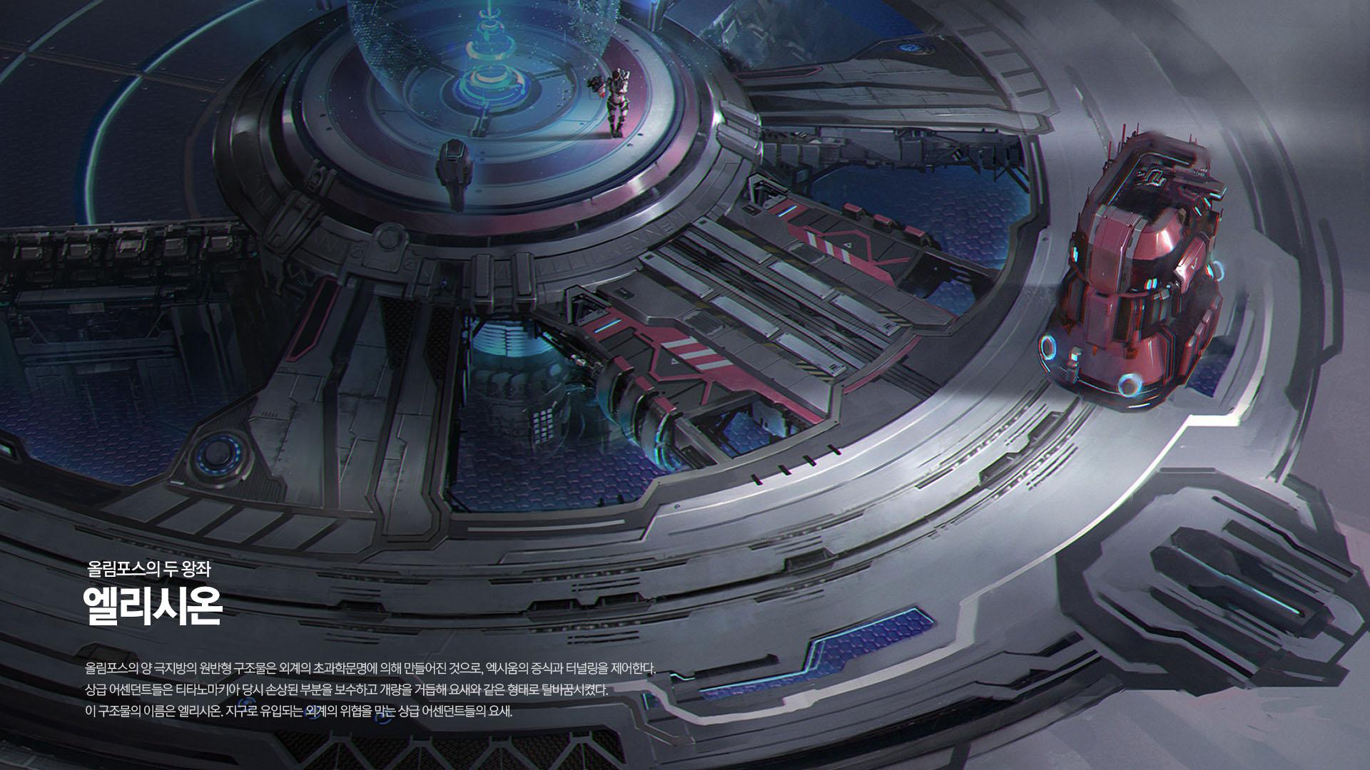 Ascendant One 02
