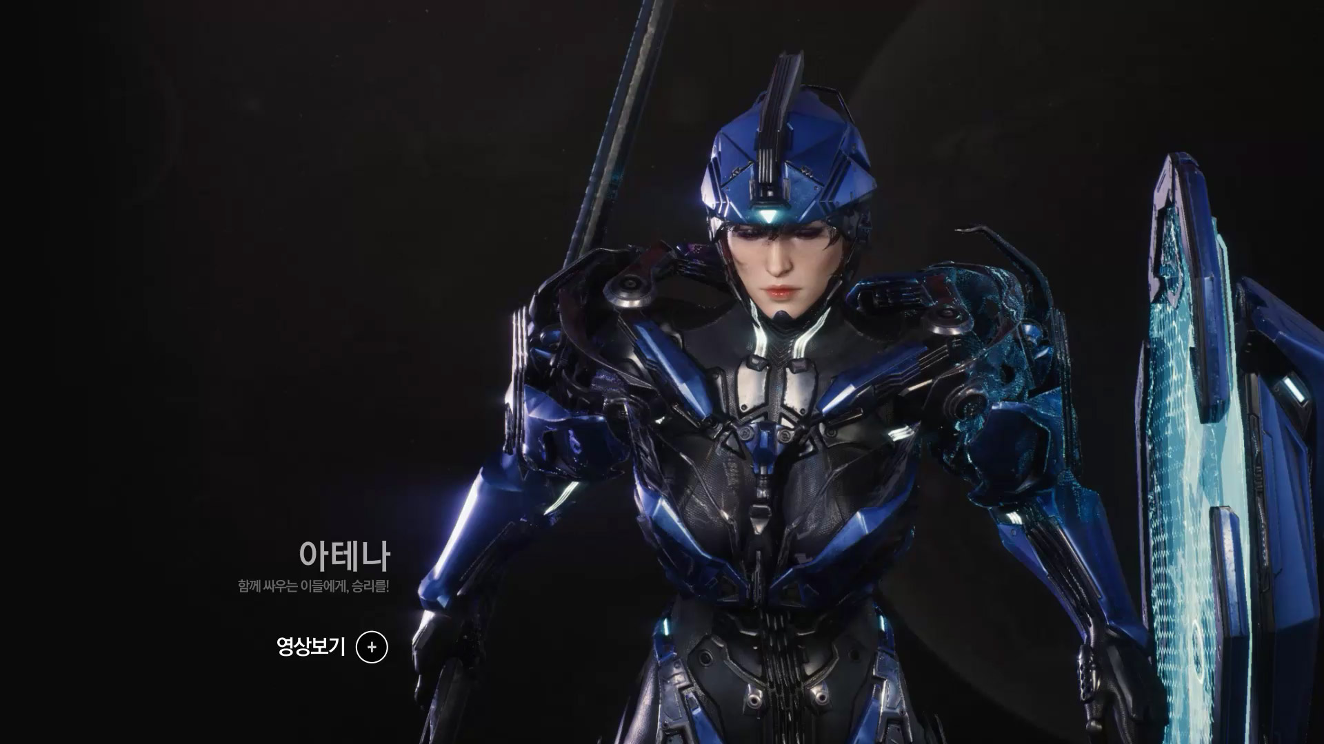 Ascendant One Athena 01