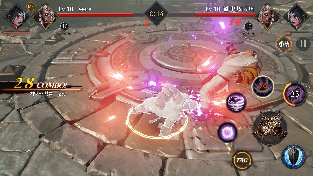 Blade II The Return of Evil 1972018 12