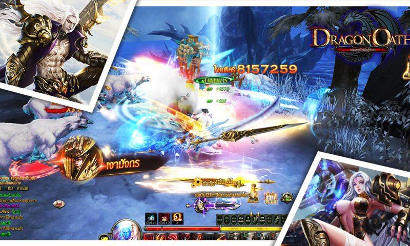 Dragon Oath เกมบราวเซอร์แนว MMORPG เปิดโลกให้ผจญภัยแล้ววันนี้