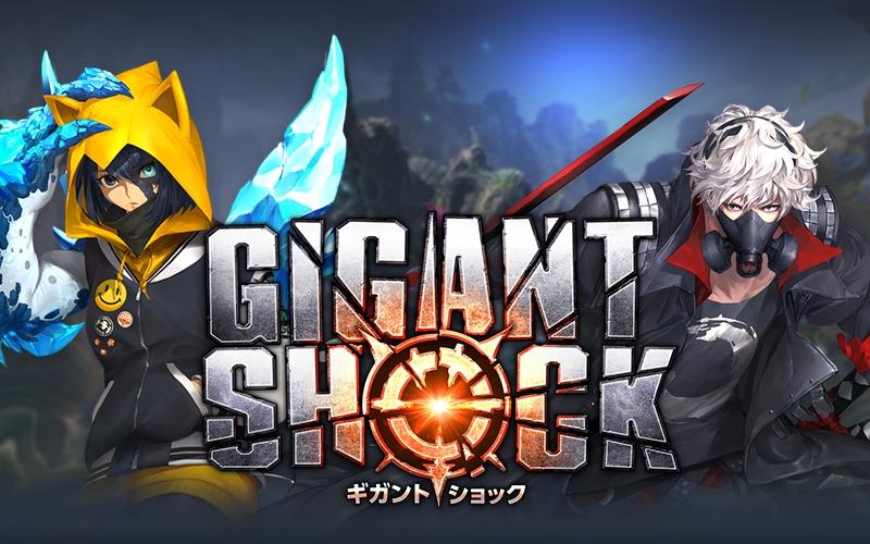 GIGANT SHOCK 2472018 1