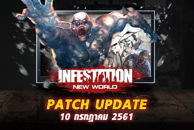 Infestation New World 1172018 2