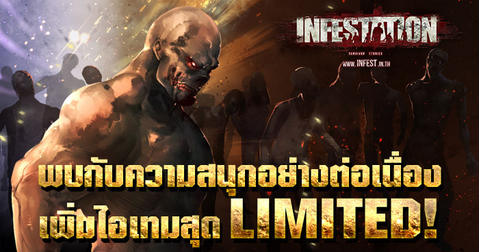 Infestation TH 1872018 3