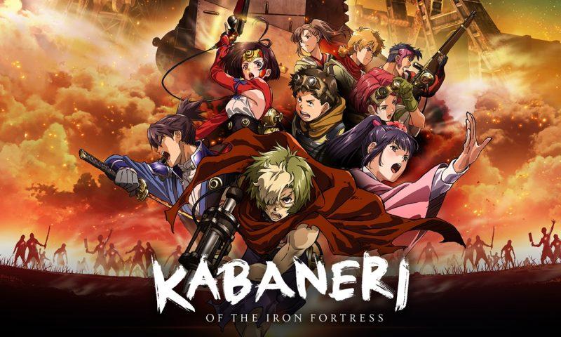 ไม่เหมือนที่คุยกันไว้ Kabaneri of the Iron Fortress มาไม่ทันซัมเมอร์นี้