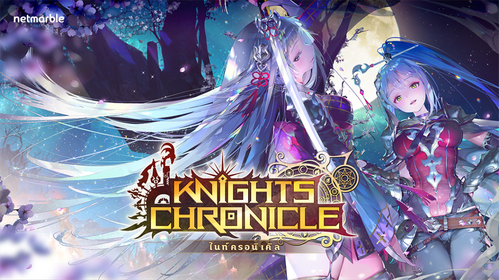 Knights Chronicle 572018 0 1024x576 1