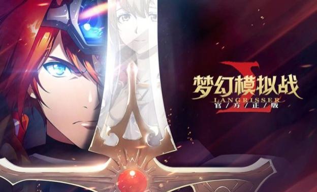 Langrisser Mobile เกม SRPG ระดับตำนานบุกญี่ปุ่นกลางปีหน้า
