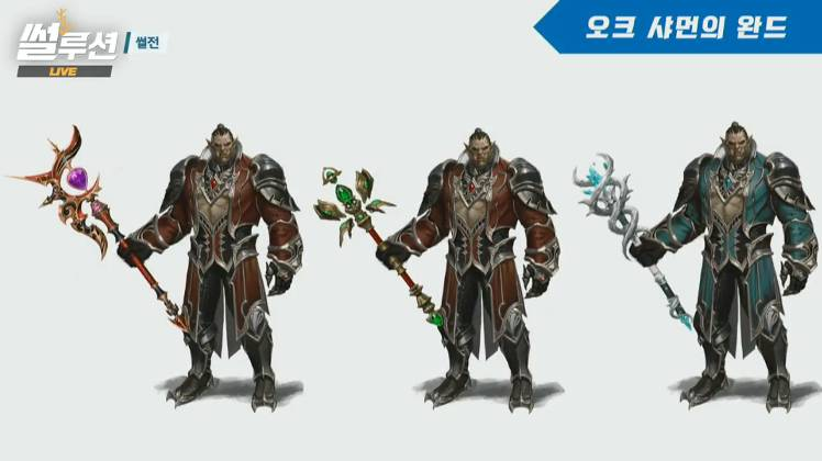 Lineage II Revolution Orc 02