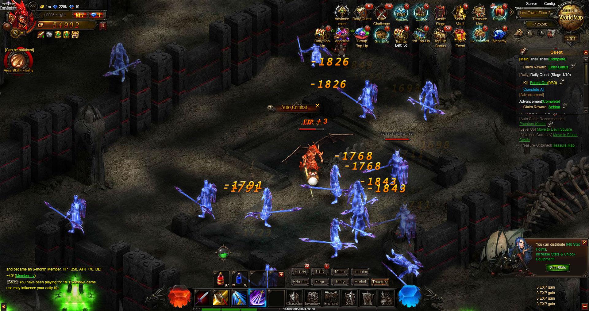 MU Ignition Screenshots 2372018