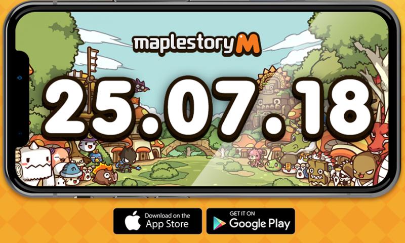 MapleStory M เกมมือถือสุดน่ารักเตรียมเปิดให้บริการ 25 ก.ค. นี้