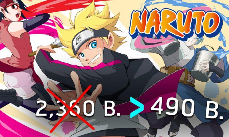 Naruto Franchise ลดกระหน่ำเหมือนแจกฟรีบน Steam ถึงเสาร์นี้