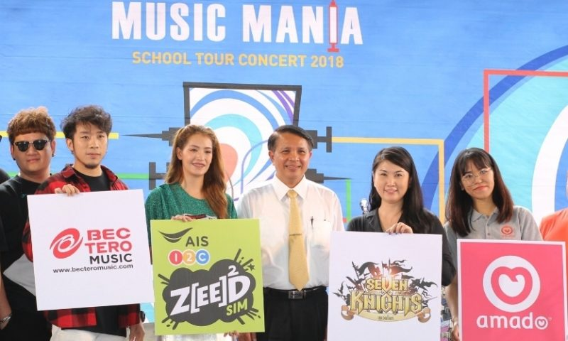 Netmarble จับมือ BEC-Tero Music เดินสายมอบความสนุก Music Mania School Tour Concert 2018