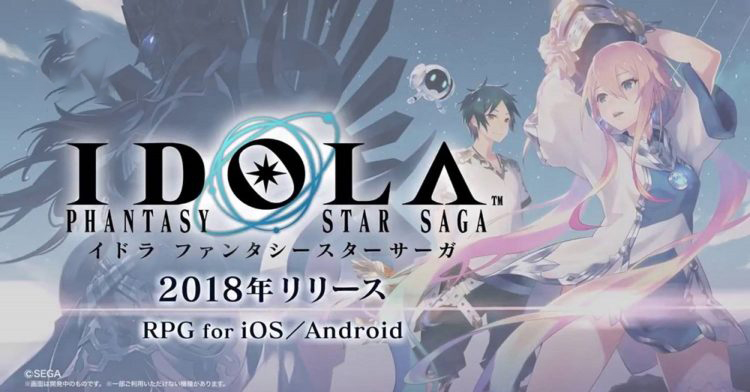Idola Phantasy Star Saga เกมมือถือแนว RPG ตัวใหม่จาก Sega