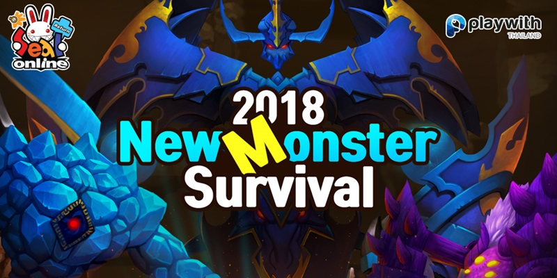 Seal Online เตรียมยกเครื่อง Monster Survival โฉมใหม่