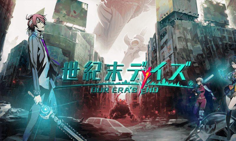 Seikimatsu Days Our Era is End เกมมือถือสายโหดเปิดให้ดาวน์โหลดวันนี้