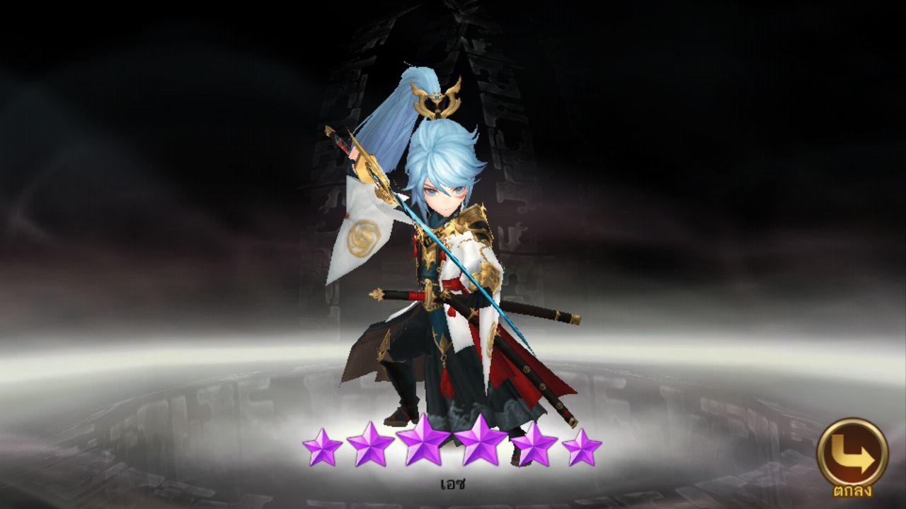Seven Knights 572018 02