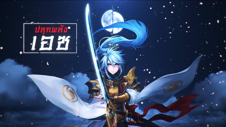 Seven Knights 572018 04