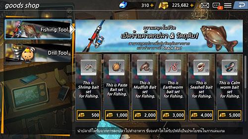 Soul Ark 1272018 12