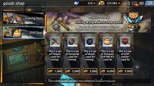 Soul Ark 1272018 13