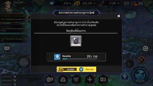 Soul Ark 1272018 14