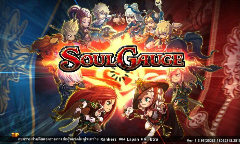 รีวิวเกม Soul Gauge เกมมือถือ MMORPG เดินข้างน้ำดีที่แฟนๆ ไม่ควรพลาด
