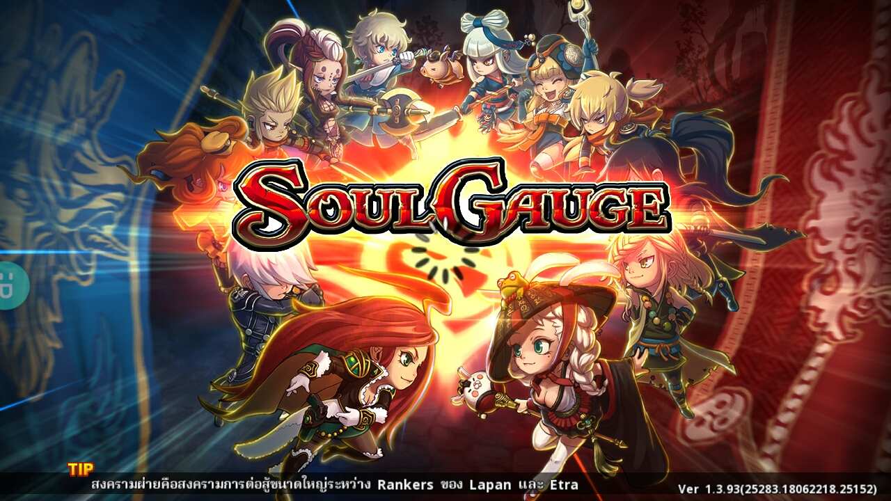 Soul Gauge 1172018 35