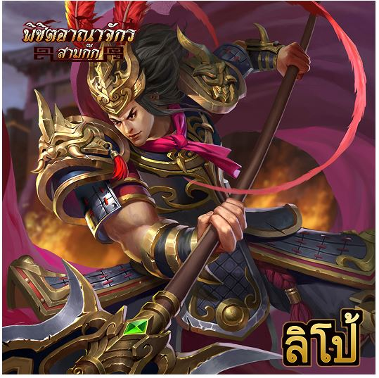 kingdom 2372018 5