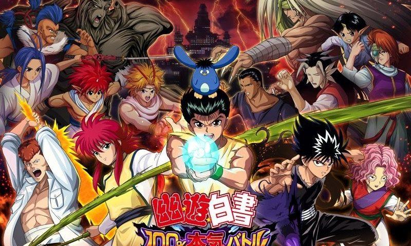 Yu Yu Hakusho 100% Maji Battle เปิดให้บู้กันแล้ววันนี้