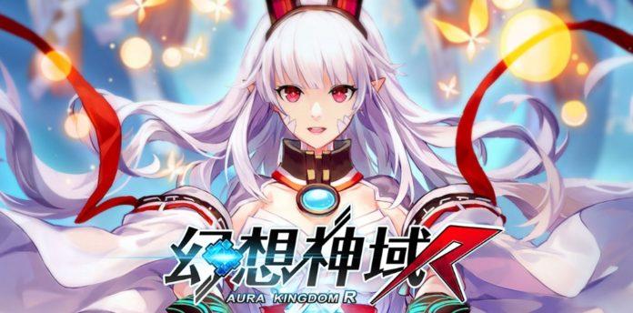 Aura Kingdom R เกมมือถืออนิเมะ MMORPG ตัวใหม่จาก X-Legend