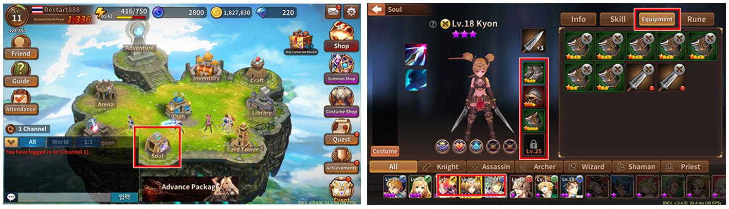 Battle of Souls 3182018 3