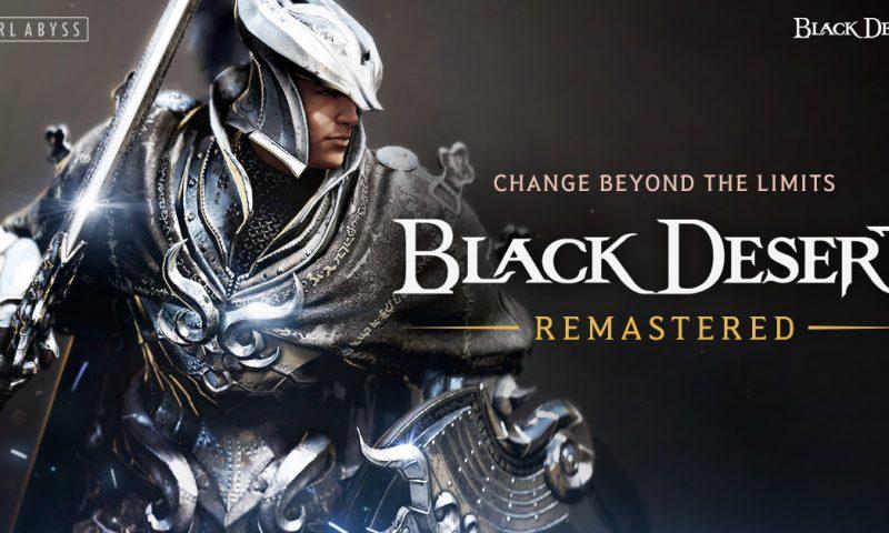 Black Desert : Remastered งานดีถูกใจเหล่าเกมเมอร์ทั่วโลก