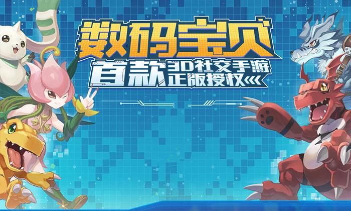 Digimon Encounters 382018 1
