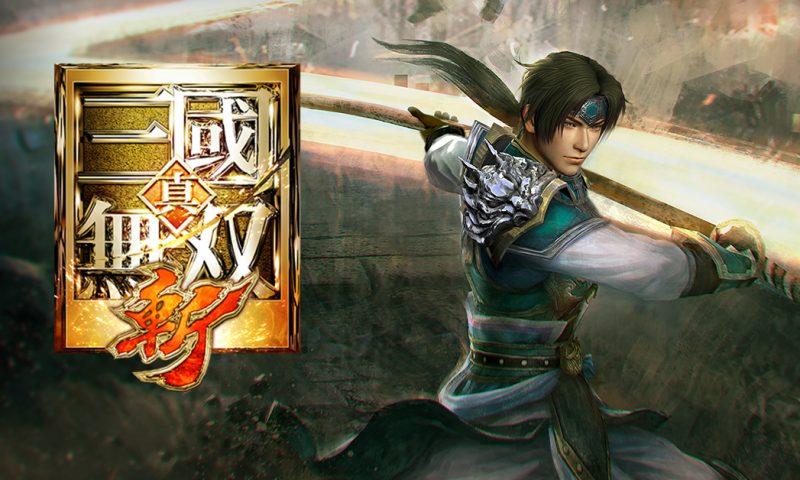 Dynasty Warriors: Unleashed ของญี่ปุ่นเปิดให้ลงทะเบียนแล้ววันนี้