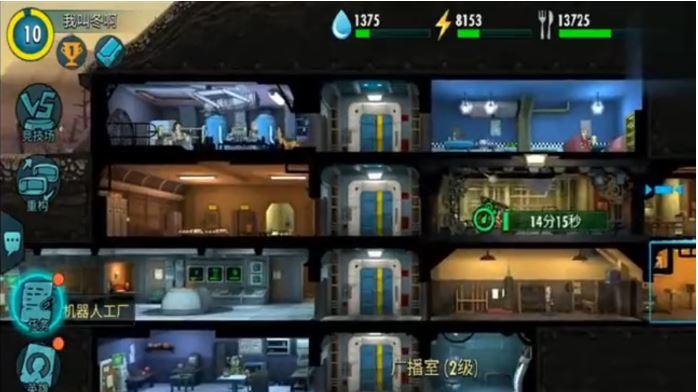 Fallout Shelter 782018 7