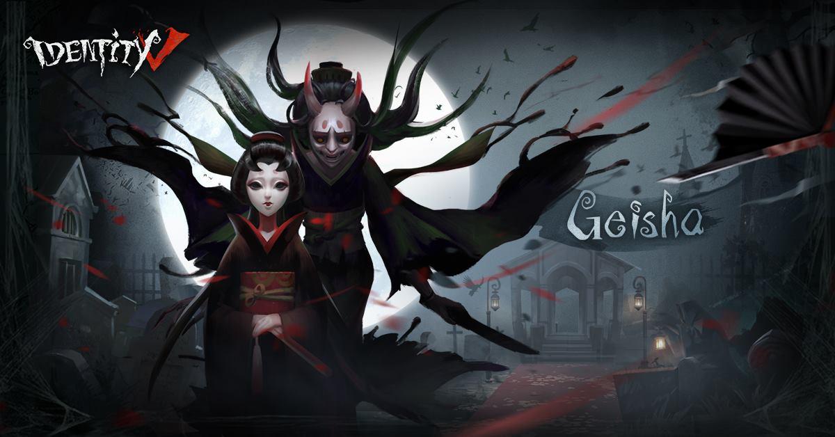 Geisha 282018 12