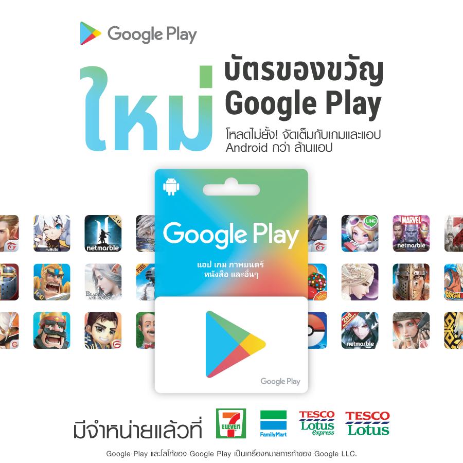 Google 782018 2