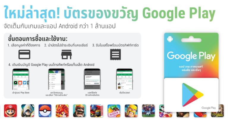 Google 782018 4