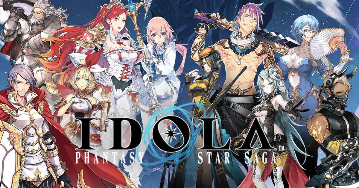 Idola Phantasy Star Saga 2882018 200