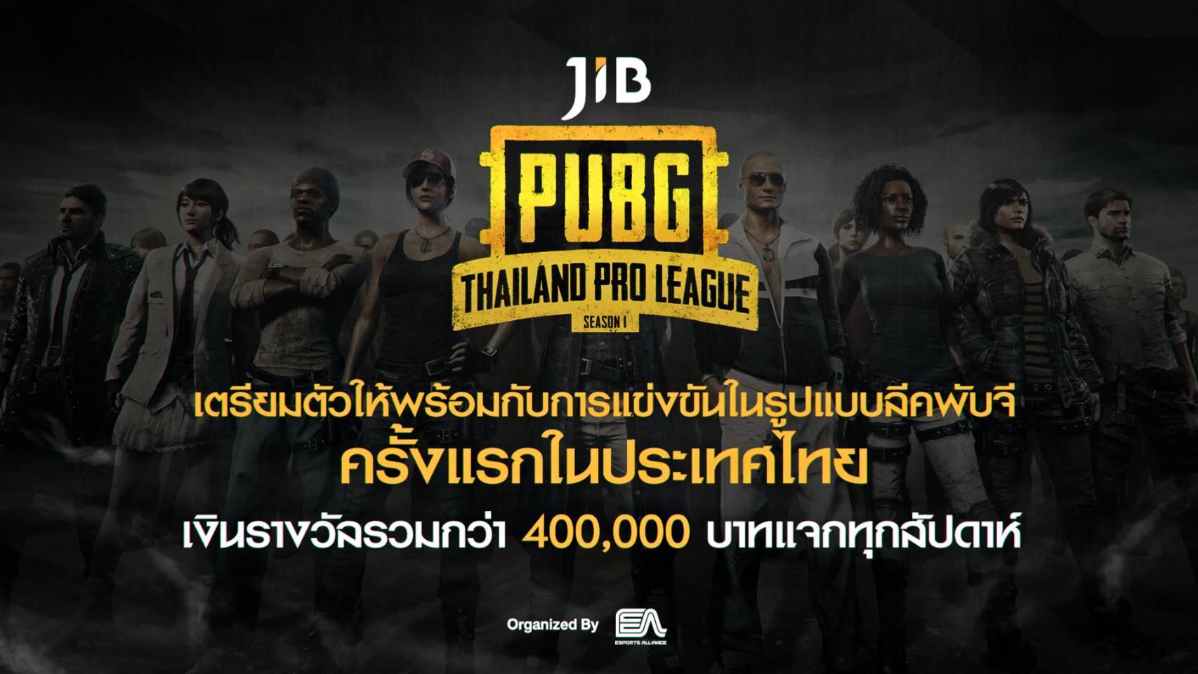 JIB PUBG 2062018 01