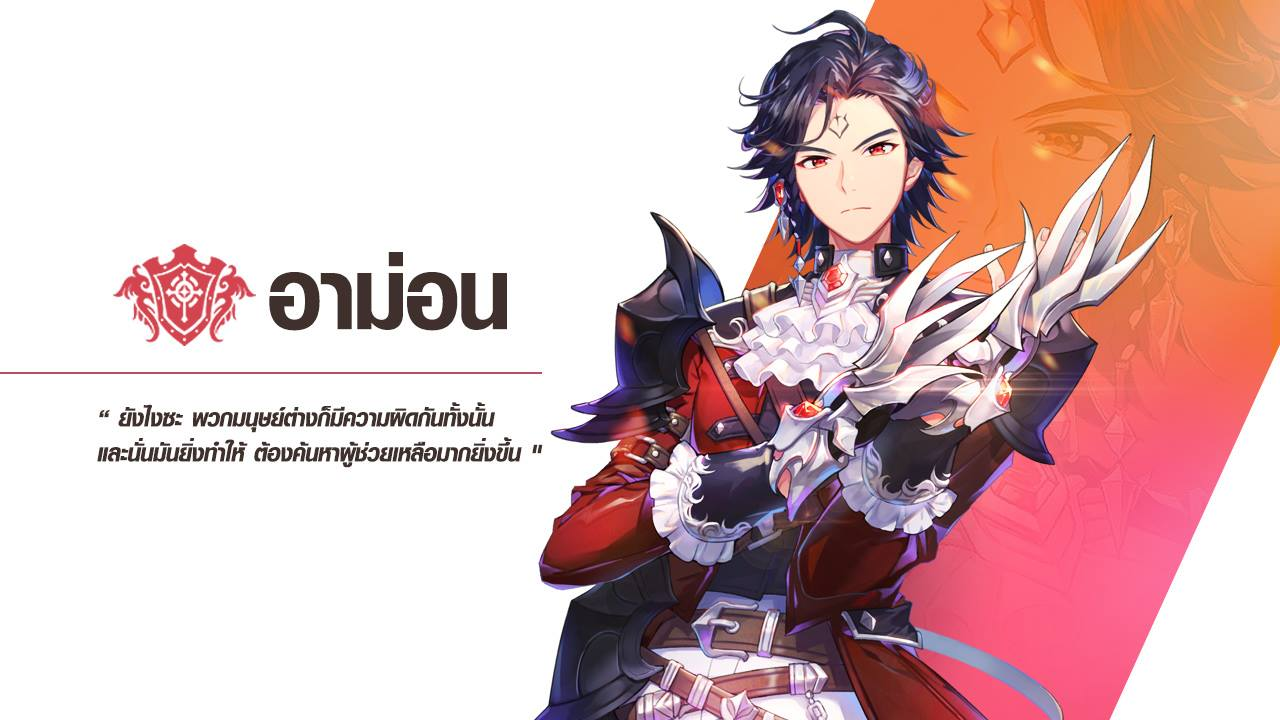 Knights Chronicle 1082018 2