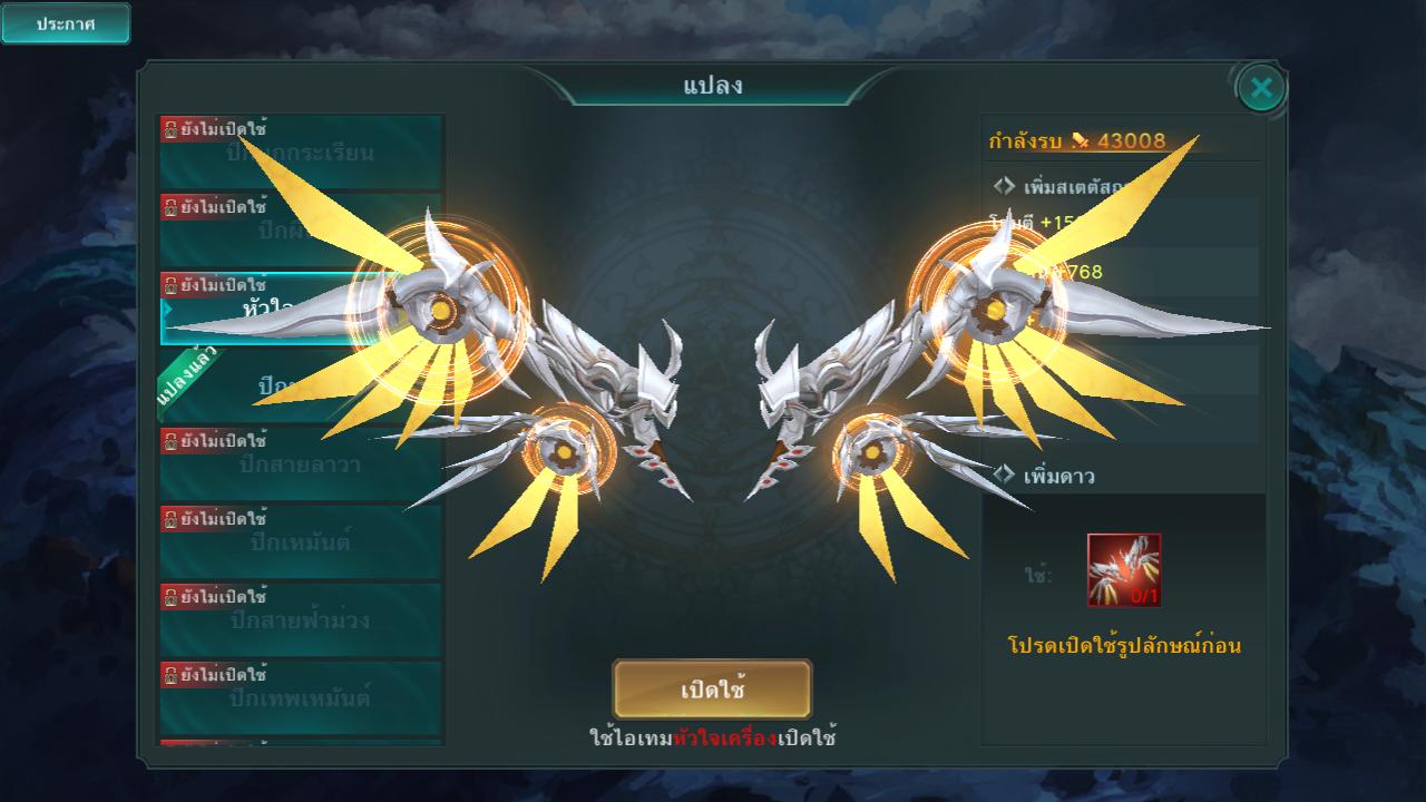 Legacy of Destiny 1082018 3