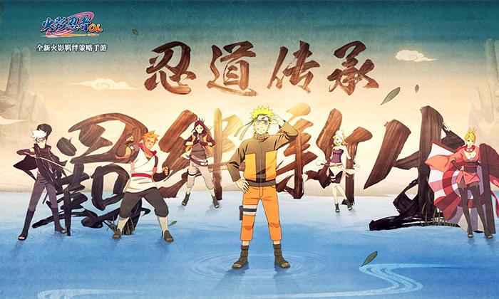Naruto OL mobile 382018 1