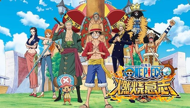 One Piece 1482018 1