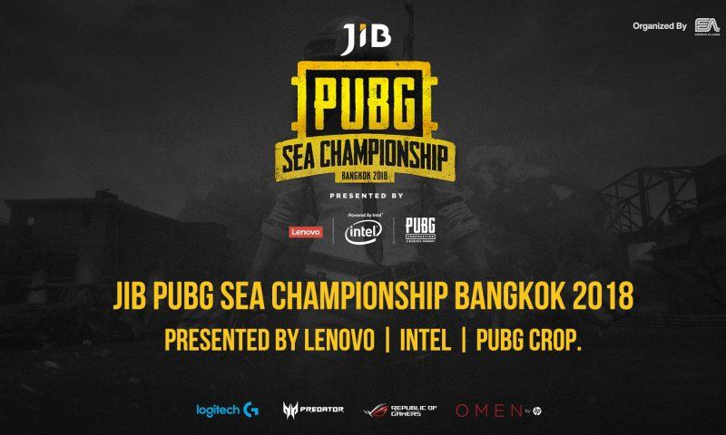 เผยรายชื่อ 20 เข้ารอบ JIB PUBG SEA Championship Bangkok 2018