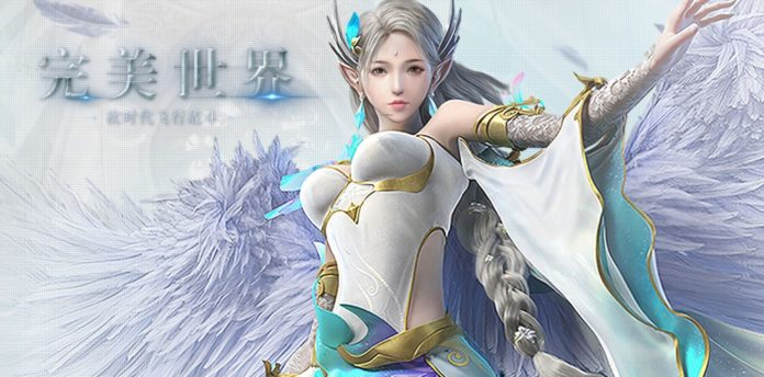 แย้ม Trailer ทางการ Perfect World Mobile โคตรเกม MMORPG ฟัดกลางเวหา