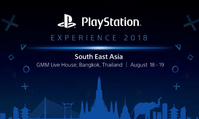 สายคอนโซลเตรียมตัวไปงาน PlayStation Experience 2018