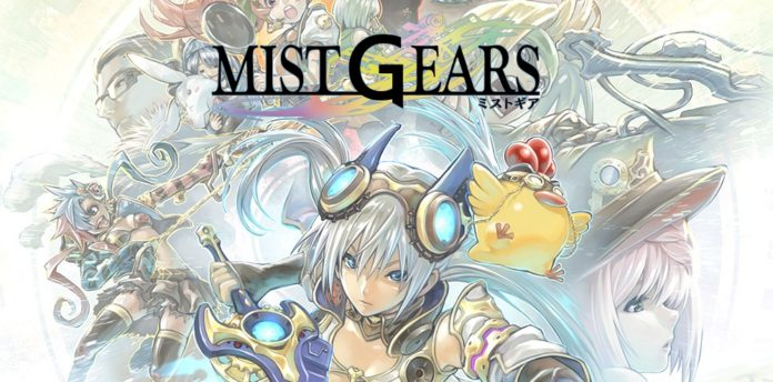 Project Mist Gears โคตรโปรเจ็กต์เกมฟอร์มยักษ์จากผู้สร้าง Brave Frontier