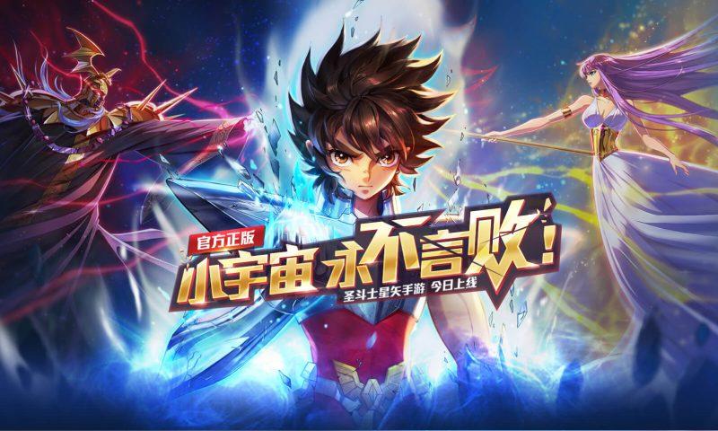 สุดอลังการ Saint Seiya เกมมือถือแนว RPG จากค่าย Tencent