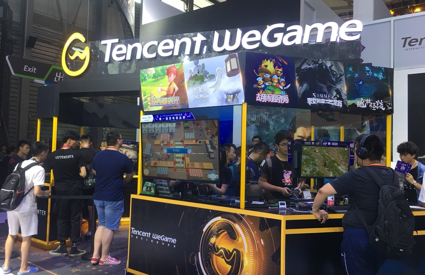 Tencent mobile game 180804 0004